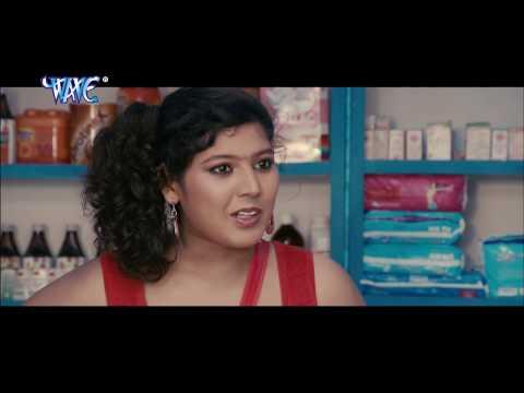 Video Khesari Lal - Superhit Hot Comedy Scene - Bhojpuri Hit Scene 2017 download in MP3, 3GP, MP4, WEBM, AVI, FLV January 2017