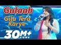 Gila Tera Karye   Gulaab   Star Plus Award Show   Vicky Babu Production