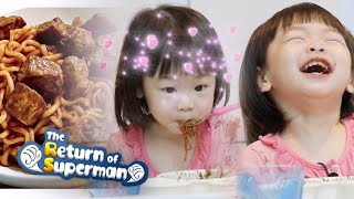 Video Jamjam's Hungry~ You Want to Eat Jjajang? [The Return of Superman Ep 289] MP3, 3GP, MP4, WEBM, AVI, FLV September 2019