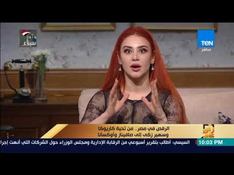 العرب اليوم - شاهد: صدفة قادت أوكسانا إلى حب الرقص الشرقي وزيارة مصر