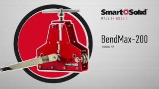 BendMax-200 Manual Tube & Pipe Bender
