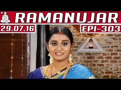 Ramanujar-Epi-303-29-07-2016-Kalaignar-TV