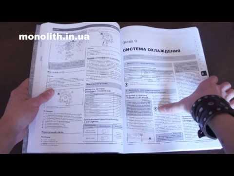 Matrix hyundai технические характеристики фото