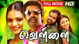 Video Tamil New Movie | Vellai [ வெள்ளை ] [ Full HD ] | Full Movie MP3, 3GP, MP4, WEBM, AVI, FLV Juni 2018