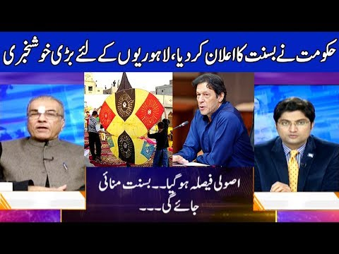 Nuqta e Nazar with Ajmal Jami | 18 December 2018 | Dunya News