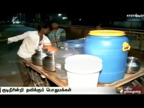 Maharashtra-and-Madhya-Pradesh-facing-acute-water-crisis-putting-people-to-great-hardship