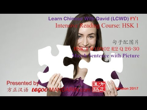 HSK 1 H10902 R2 Q 26-30 句子配图片 Match Sentence with Picture