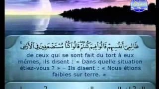 المصحف الكامل  05 الشريم والسديس مع الترجمة بالفرنسية