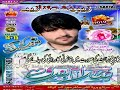 Download Lagu Bar Shmma Lagifenun   Poet Atif Birahvi  Song By Sadam Basri Mp3 Free