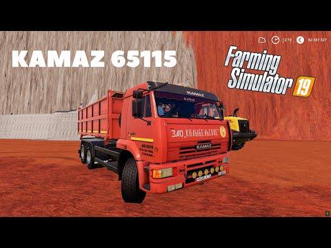 KAMAZ 65115 v1.0.0.0