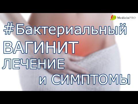 Отказывают задние ноги у ротвейлера как лечить