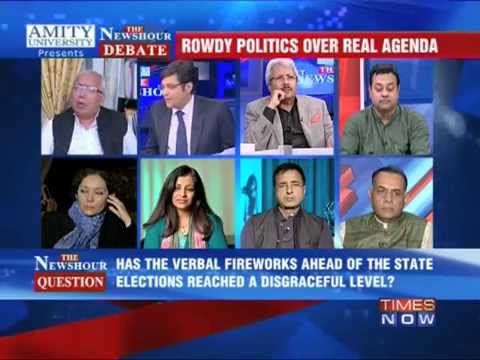 newshour - In a debate moderated by TIMES NOW's Editor-in-Chief Arnab Goswami, panelists -- Randeep Singh Surjewala, Leader, Congress; Dr Sambit Patra, Spokesperson, BJ...