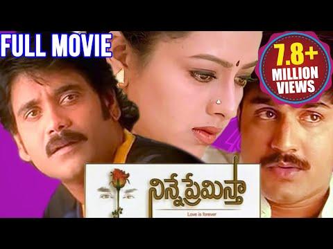 Ninne Premistha Full Length Telugu Movie || DVD RIP..
