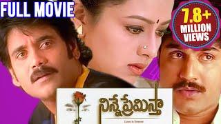 Video Ninne Premistha Full Length Telugu Movie    DVD RIP.. MP3, 3GP, MP4, WEBM, AVI, FLV Oktober 2018