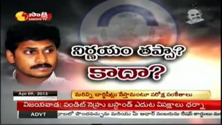 CBI's conspiracy to delay bail for Y.S Jagan Mohan Reddy exposed