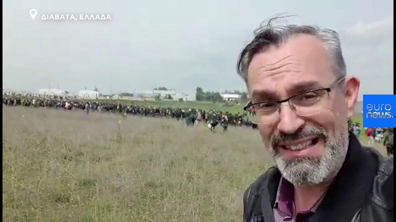 Το euronews στα Διαβατά – Επεισόδια μεταξύ μεταναστών-προσφύγων και αστυνομίας