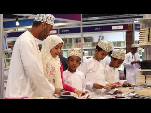 Video: The 23rd Muscat International Book Fair has kicked off