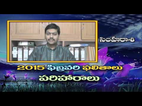 2015 February Predictions for Simha Rasi (Leo Moon Sign):  Professional Astrologer sri Tejaswisarma 9391166344