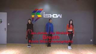 Jax Jones Feat Ina BREATHE   Kevin a Shin Choreography