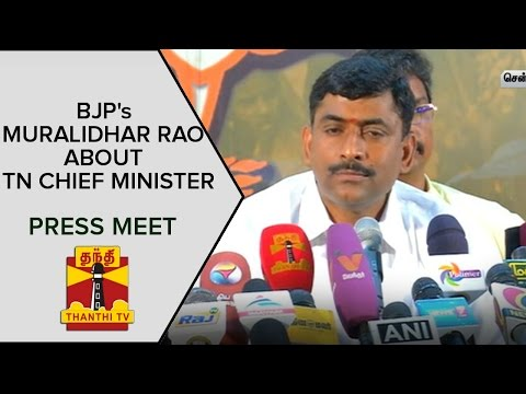 Muralidhar-Raos-Press-Meet-About-TN-Chief-Minister-Jayalalithaa--Thanthi-TV