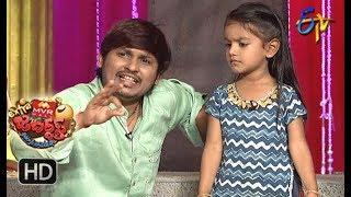 Video Rocking Rakesh Performance | Extra Jabardasth | 13th April 2018   | ETV Telugu MP3, 3GP, MP4, WEBM, AVI, FLV April 2018