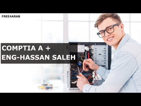 36-CompTIA A + ( Lecture 36) By Eng-Hassan Saleh | Arabic