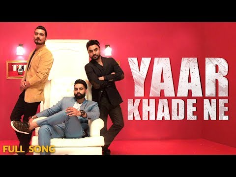 Video Yaar Khade Ne - Dilpreet Dhillon (Full Song) | Parmish Verma | Rocky Mental | Latest Punjabi Songs download in MP3, 3GP, MP4, WEBM, AVI, FLV January 2017