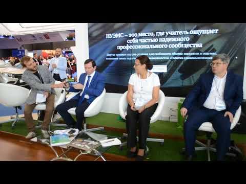 Выступление Э.К. Никитиной и Б.В. Куприянова