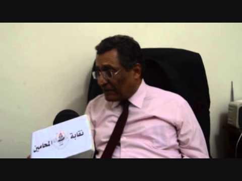 يحي التونى رئيس لجنة الشؤن العربيه بالمحامين العرب