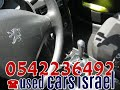 טלפון 0542236492 Peugeot מכוניות יד 2 למכירה במצב מצויין