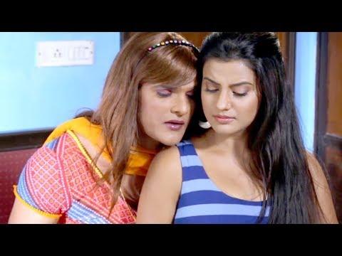 Video अक्षरा सिंह और खेसारी का ऐसा वीडियो नहीं देखा होगा - Comedy Scene From Bhojpuri Movie 2017 New download in MP3, 3GP, MP4, WEBM, AVI, FLV January 2017