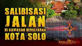 Video Jalan Salib di Kawasan Bersejarah Kota Solo Depan Balaikota | Tanggapan Tokoh Islam MP3, 3GP, MP4, WEBM, AVI, FLV Januari 2019