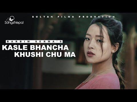 (Kasle Bhancha Khushi Chu Ma - Barbim Serma... 4 minutes, 12 seconds.)
