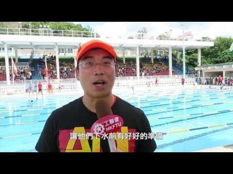 职业健康乐缤纷 国庆水运会同乐日2016