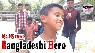 Watch more videos https://www.facebook.com/EntertainerMoYneUddin/ Kotai Miah Re Sylheti Hijrai Lagal Failaise. Buru Miah chan miah sylhet news sylheti ranna ...