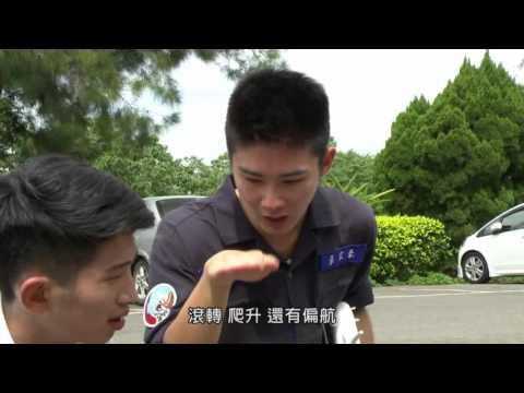 方曙商工 - 微電影「夢想啟航」
