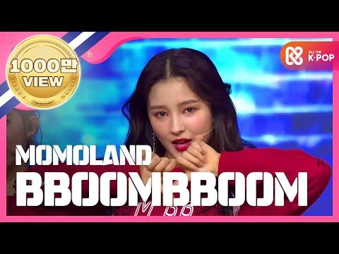 Video Show Champion EP.256 MOMOLAND - Bboom Bboom [모모랜드 - 뿜뿜] download in MP3, 3GP, MP4, WEBM, AVI, FLV January 2017