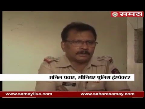 A son killed parents in Thane
