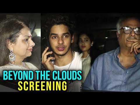 Jhanvi Kapoor And Ishaan Khatter With Family And F