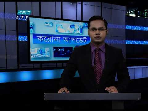 Corona Virus Update || 01 Pm || 24 October 2020 || ETV News
