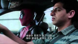 Nonton Sample Deadpool 2016 720p HC HDRip x264 Dual Audio Hindi Cleaned 2 0   English 2 0 Exclusive By  =!D Film Subtitle Indonesia Streaming Movie Download