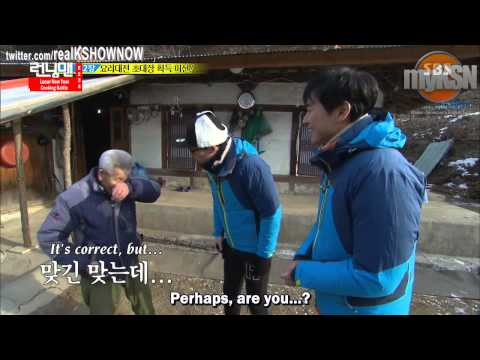 Running Man EP 234 720p  English Sub