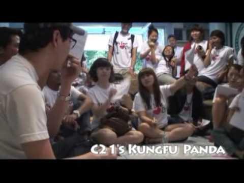 C21_Classes_kungfu 110902 (2011)