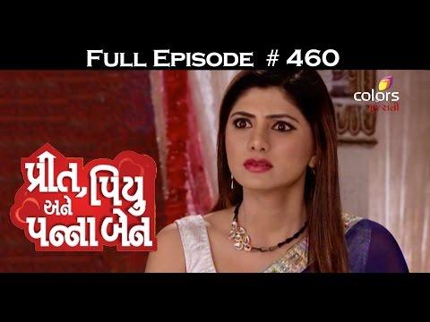 Preet Piyu anne Pannaben - 8th October 2016 - પ્રીત, પિયુ અને પન્નાબેન - Full Episode