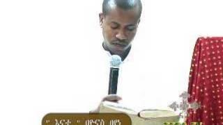 Ethiopian Orthodox Tewahedo Church Spiritual Poem By Yonas B
