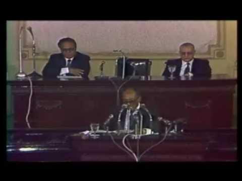الخطاب الأخير للرئيس أنور السادات في مجلس الشعب كامل 10