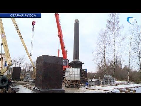 В Старой Руссе строители установили главный элемент стелы «Город воинской славы»