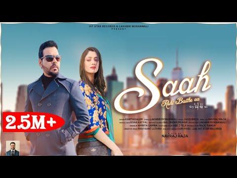 SAAH ROKI BAITHE AA  (Official Video)  KANTH KALER   Latest Punjabi Song 2020   HIT STAR RECORDS  