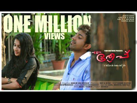 Team Brother's short film - Eallam theppu