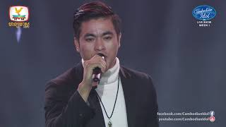 Khmer TV Show - Cambodian Idol Season 3 Live Show Week 1-2018